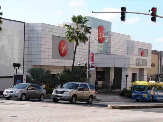 DFS グアムプラザホテル(てるみくらぶ) | グアム旅行記と家族の写真ブログ グアム旅行記と家