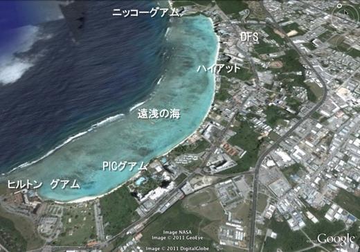 オーシャンビューで見てみよう!グアムの海は遠浅でビーチから500mmくらい浅瀬が続く