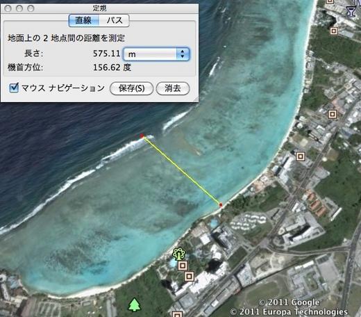 guam_beach.jpg