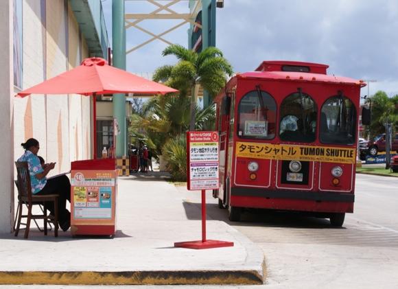 グアムのトロリーバス